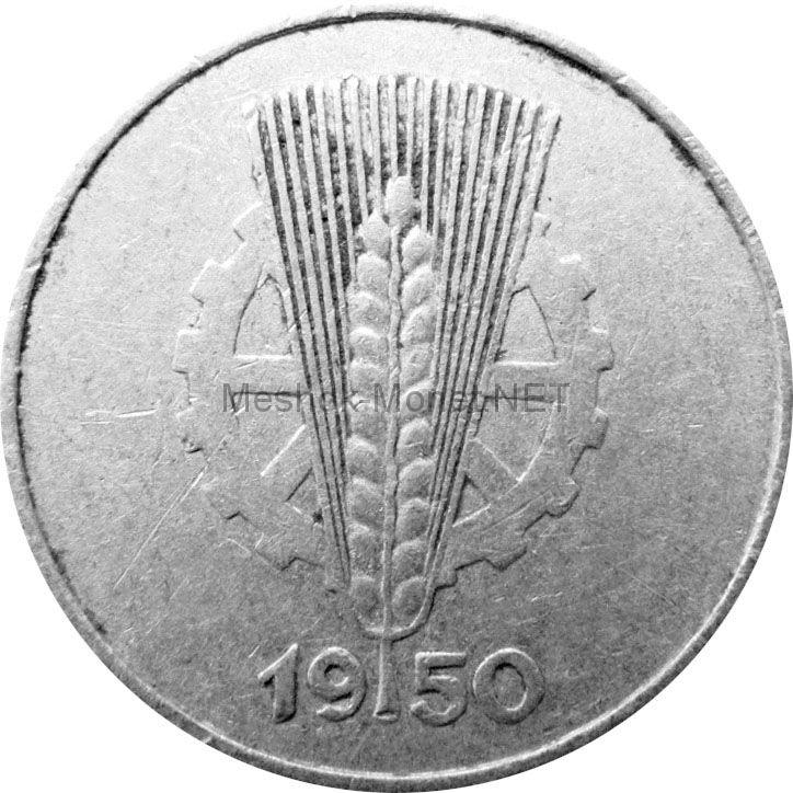 Германия (ГДР) 1 пфенниг 1950 г.