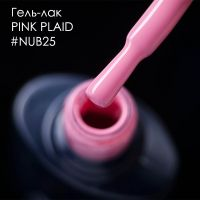 Гель-лак NUB 025 Pink Plaid сухая роза, 8 мл