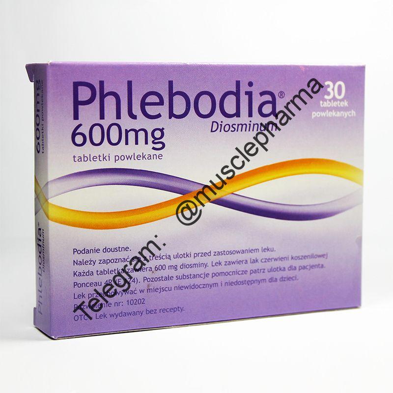 Phlebodia (ФЛЕБОДИА 600). ФРАНЦИЯ ОРИГИНАЛ. 600 мг / 15 таб.