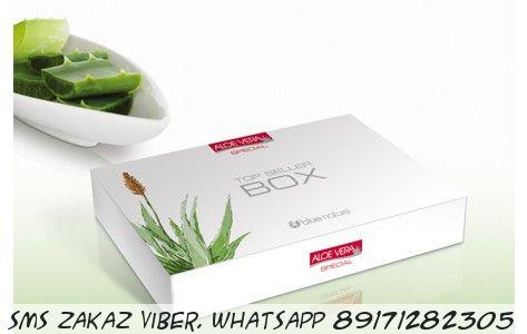 Набор для ухода за телом Aloe Vera Box