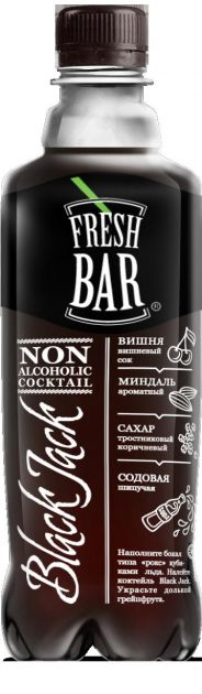 Напиток Fresh Bar Блэк Джек газ 0,48л