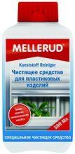 Mellerud Чистящее средство для пластиковых изделий 500 мл