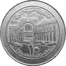 Сирия 10 пиастров 1995 г.