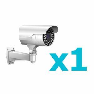 Комплект видеонаблюдения для 1 камеры