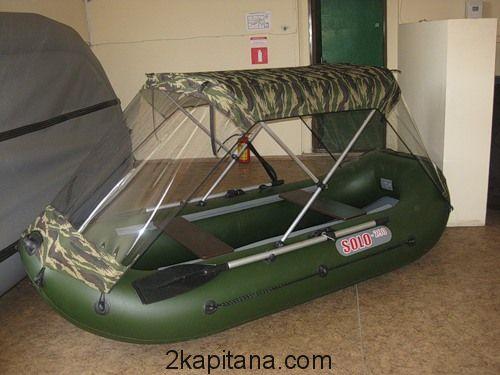 Тент для лодок ПВХ  Соло 290 Ходовой