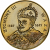Зигмунд III Ваза (1587 - 1632)  2 злотых 1998