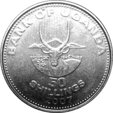 Уганда 50 шиллингов 2007 г.