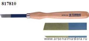 Резец токарный 14х105х345 мм косой левый NAREX 817810