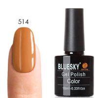 Bluesky/Блюскай 80514 Cocoa гель-лак, 10 мл