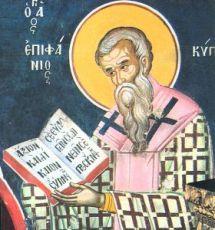 Епифаний Кипрский (рукописная икона)