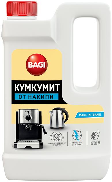 Bagi Кумкумит 550 мл