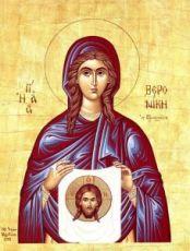 Вероника Праведная (копия старинной)