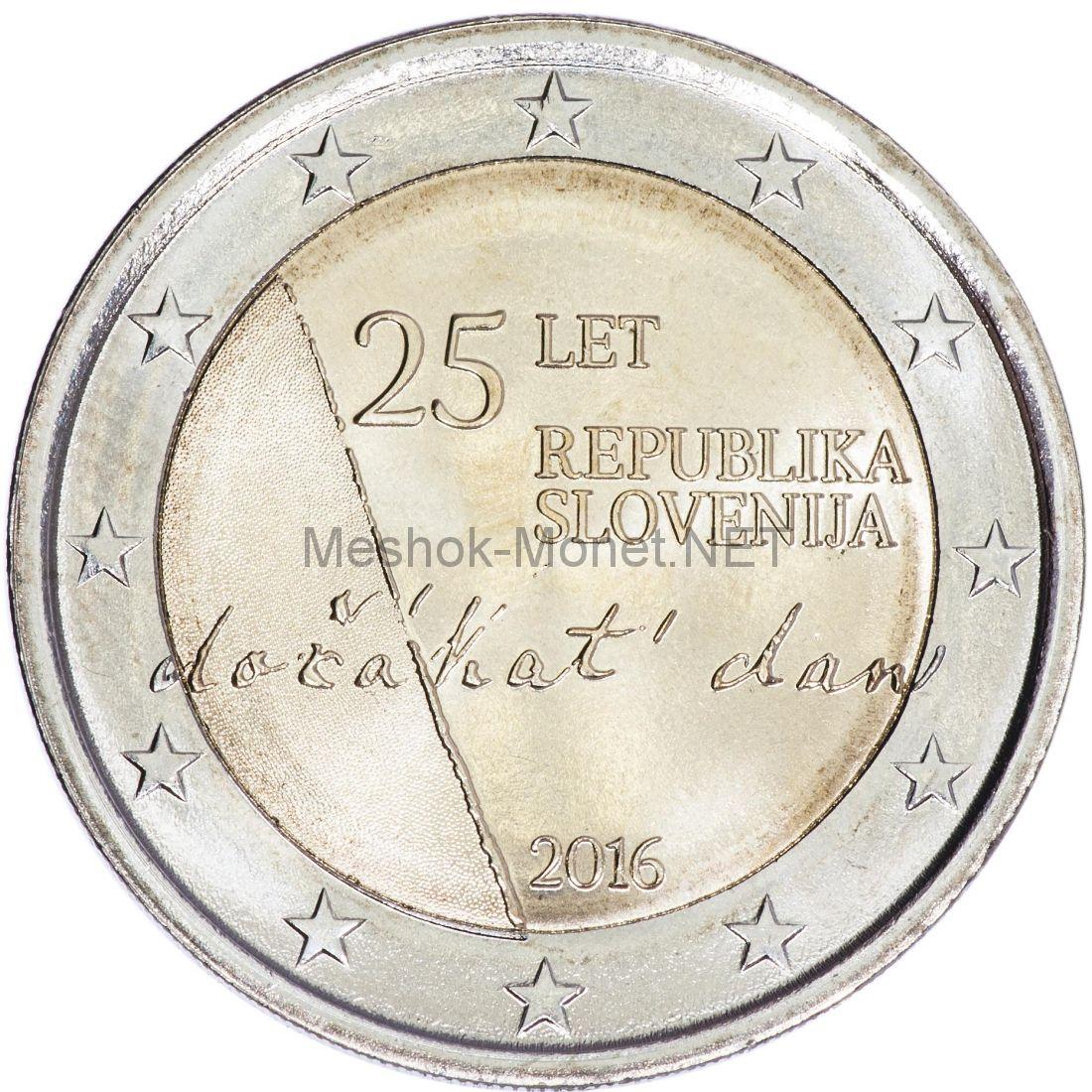 Словения, 2 евро 2016, Независимость
