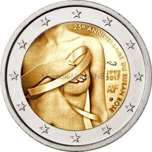 Франция 2 евро 2017 Борьба против рака молочной железы. 25 лет розовой ленточке
