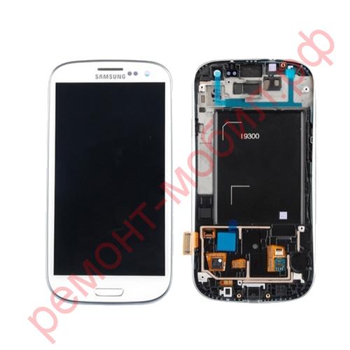 Дисплей для Samsung Galaxy S3 ( GT-I9300 ) в сборе с тачскрином