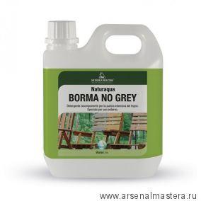 Восстановитель цвета древесины No Grey 1 л Borma Wachs SB5700