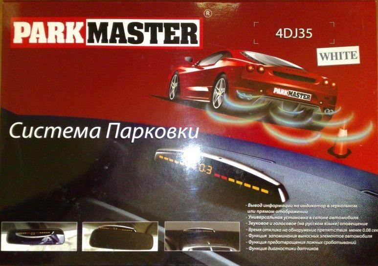 Парктроник Parkmaster 4DJ 35