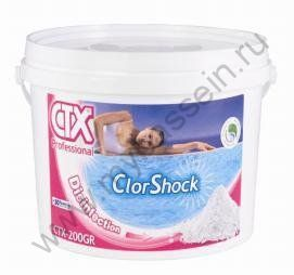CTX 200/GR, 5 кг