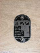 BMW без указания модели