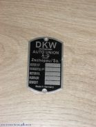 DKW без указания модели