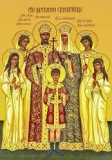 Икона Царская семья