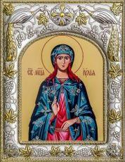 Юлия (Иулия) Карфагенская (14х18), серебро