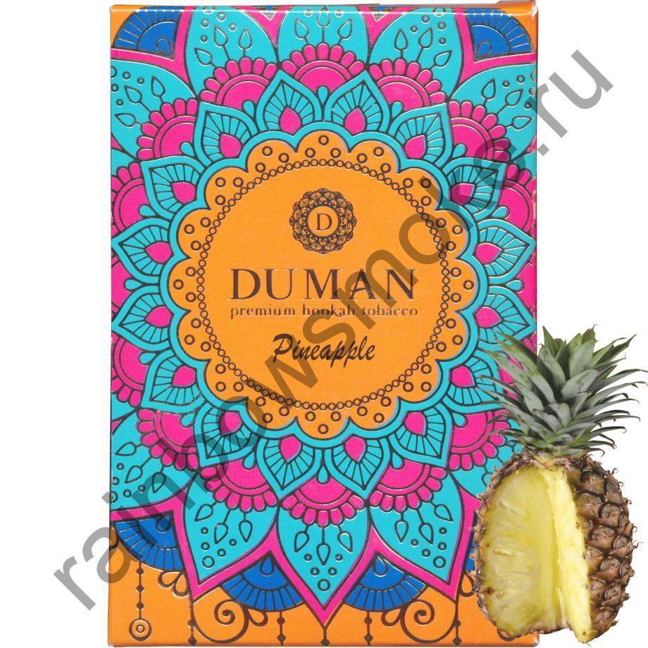 Duman 100 гр - Pineapple (Ананас)