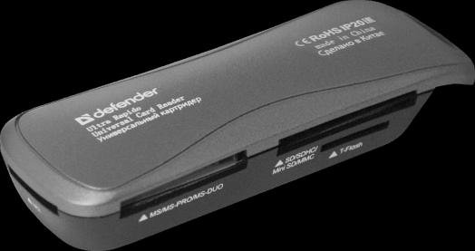 Картридер универсальный Ultra Rapido USB 2.0, 4 слота DEFENDER