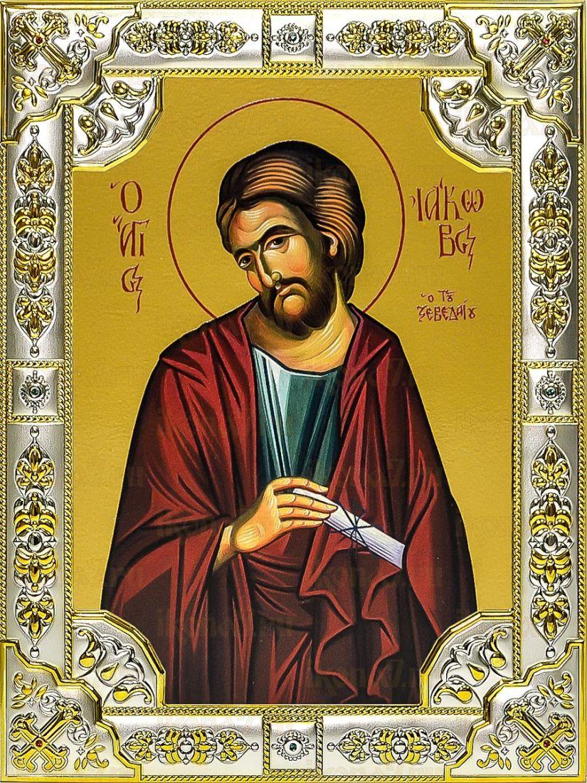 Иаков Заведеев, апостол (18х24), серебро