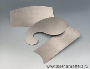 Цикли фигурные Veritas, 0.6 мм  в комплекте 3 шт 05K20.10 М00003536