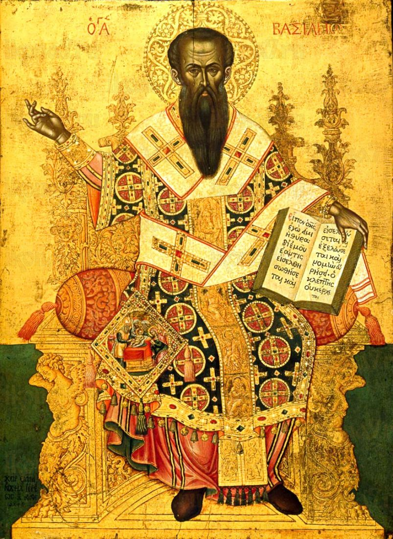 Василий Великий (копия иконы 17 века)
