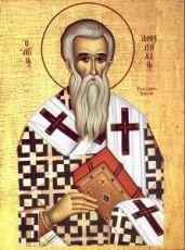 Икона Амфилохий Иконийский (копия старинной)