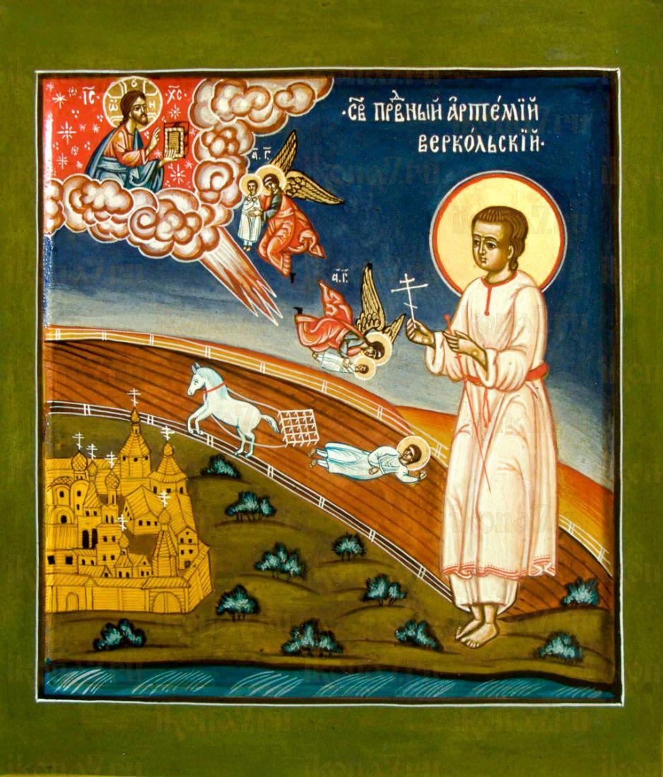 Икона Артемий Веркольский