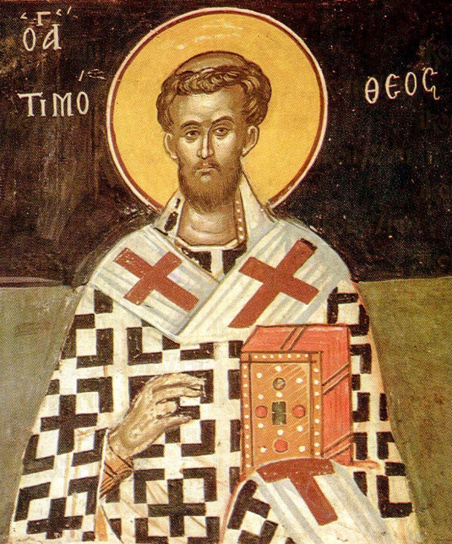 Икона Тимофей, апостол (копия 16 века)