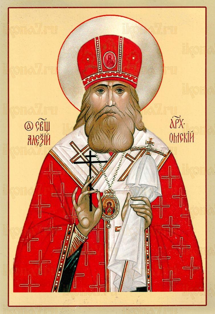 Икона Алексий Омский