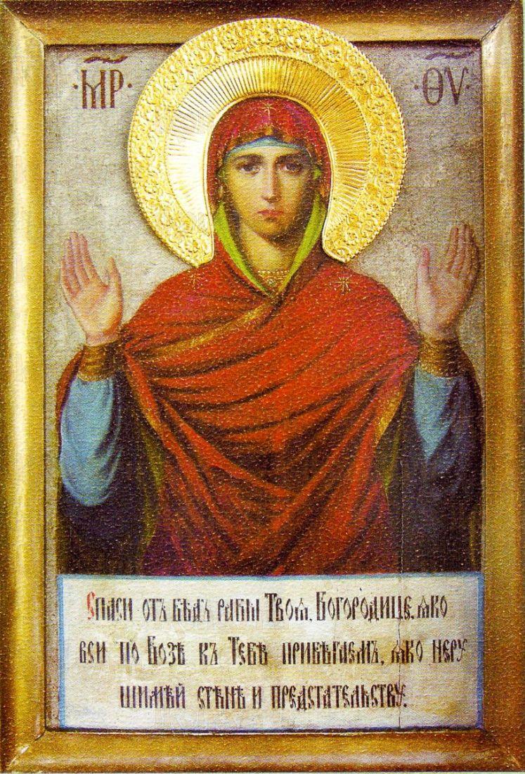 Икона Нерушимая стена (копия старинной)