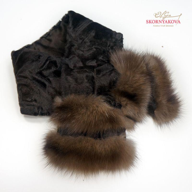 Меховой шарф из каракуля и соболя