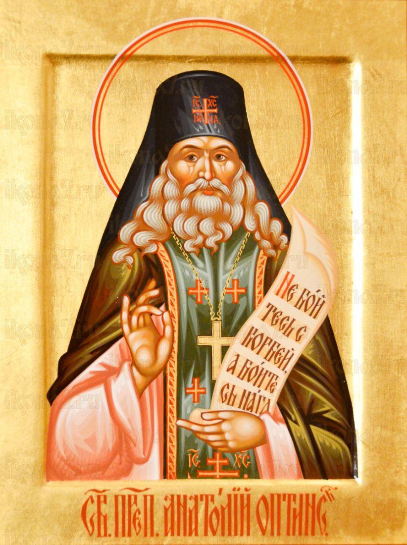Икона Анатолий Оптинский