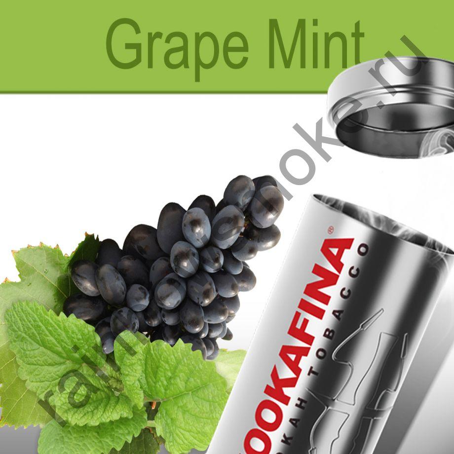 Hookafina Gold 250 гр - Grape Mint (Виноград с Мятой)