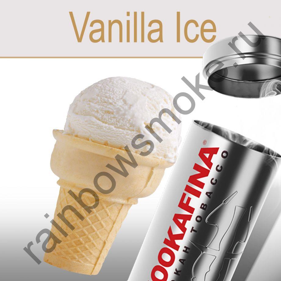 Hookafina Gold 250 гр - Vanilla Ice (Ванильное Мороженое)