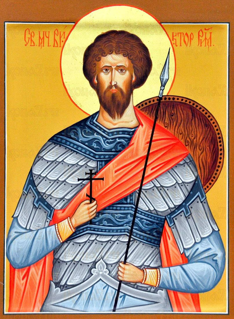 Икона Виктор Римский
