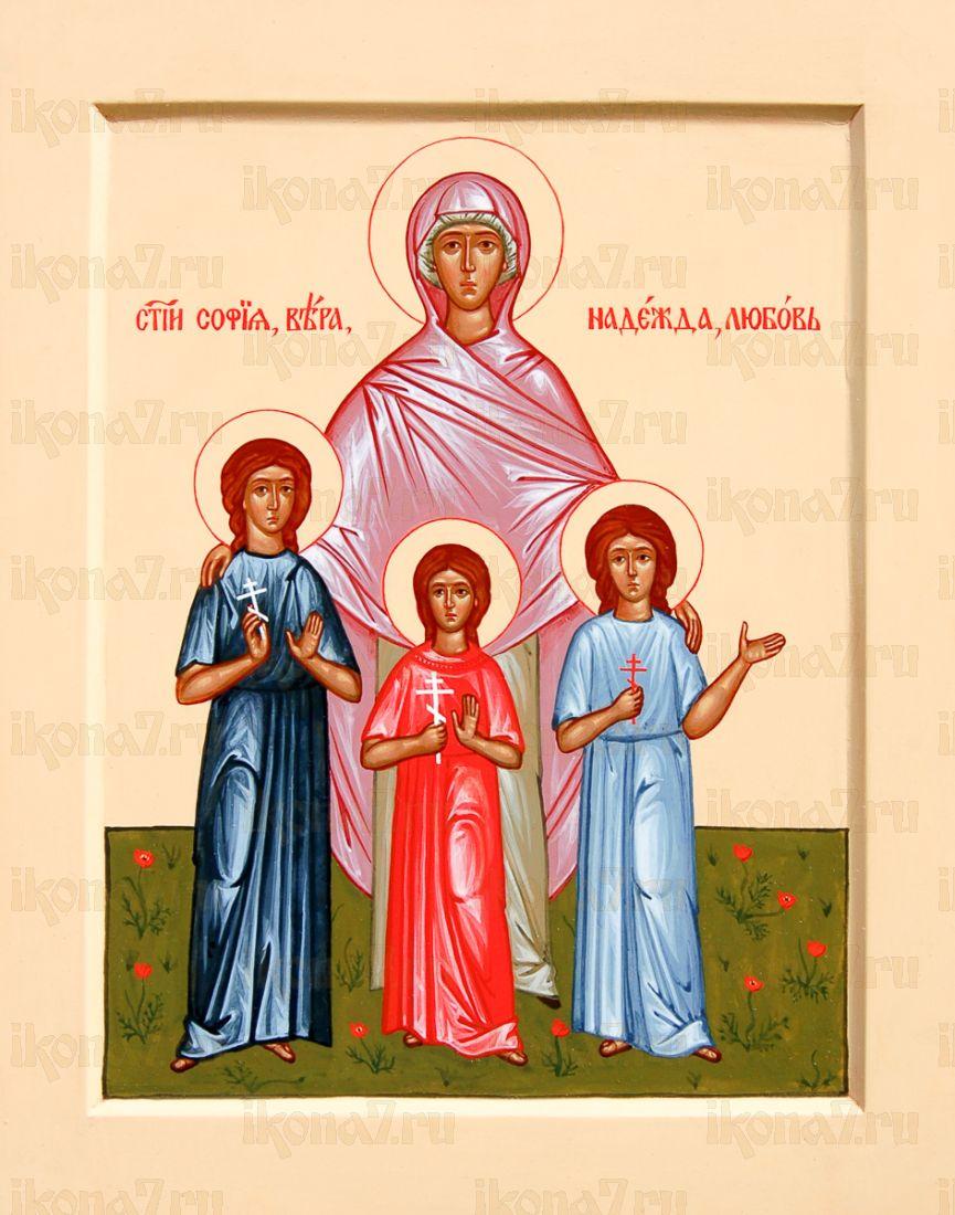 Вера, Надежда, Любовь и София