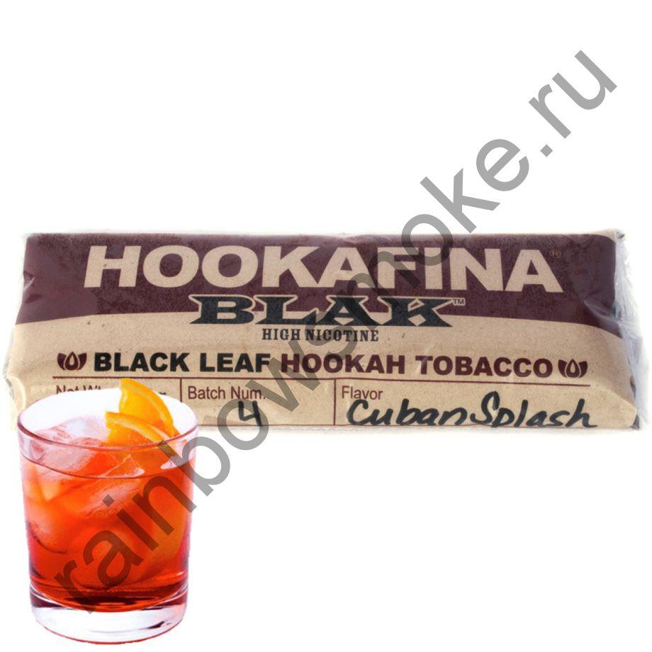 Hookafina Black 250 гр - Cuban Splash (Кубинская Волна)
