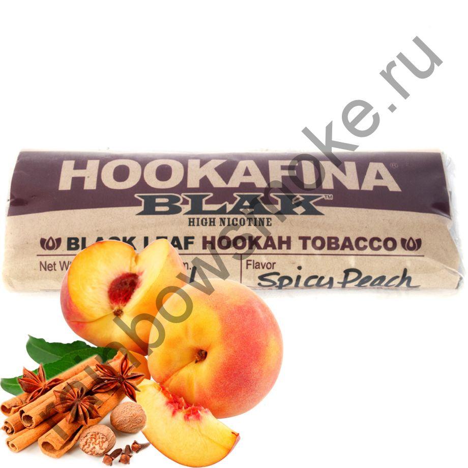 Hookafina Black 250 гр - Spicy Peach (Пряный Персик)