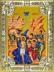 Крещение Господне (18х24), серебро