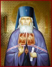 Икона Антоний Михайловский