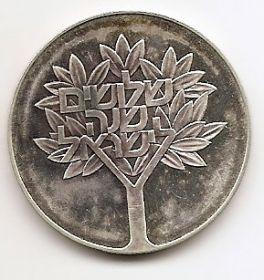 30 лет независимости 50 лир Израиль 5738 (1978) пруф