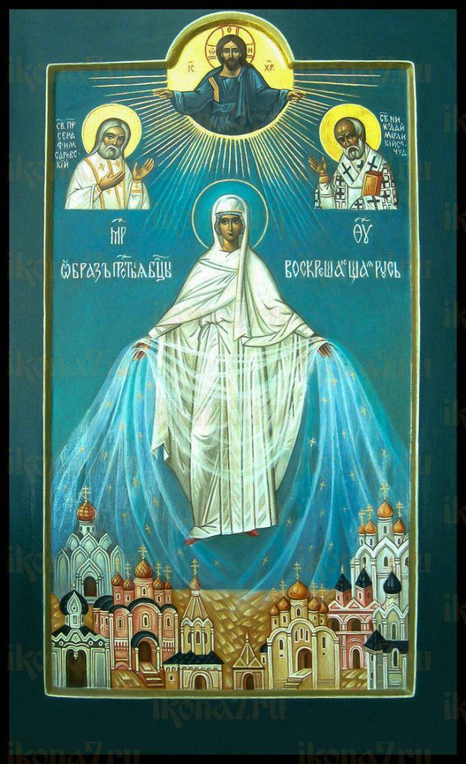 Воскрешающая русь (икона на дереве)