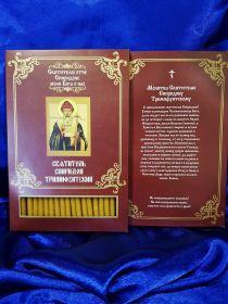 №62.Свечи восковые для домашней молитвы (40 шт. в коробочке).