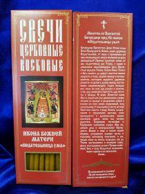 №31.Свечи восковые конусные с прополисом для домашней (келейной) молитвы , длина 21,5см., Ø 6мм. (20 шт. в коробочке)